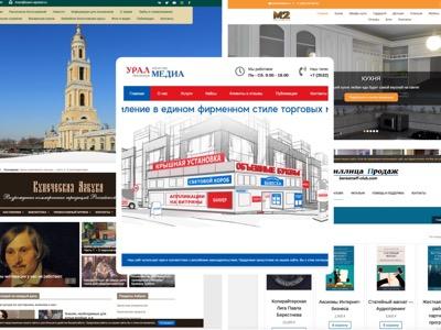Примеры наших сайтов
