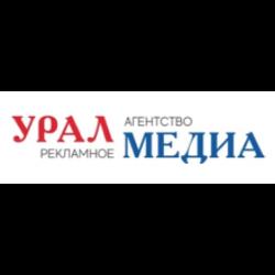 """Рекламное агентство """"Урал-Медиа"""""""